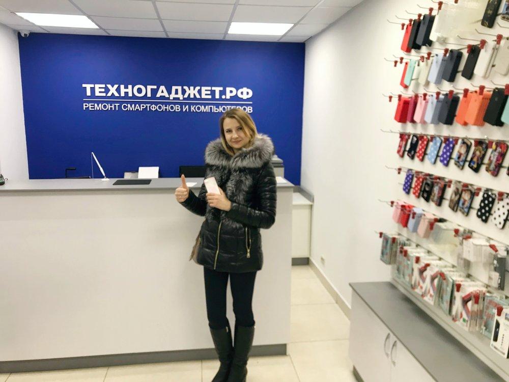Техногаджет Интернет Магазин Минск